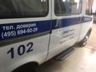 Нанесение схем на автомобили Полиции Москвы
