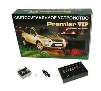 Светосигнальное устройство Premier VIP (маяк 2н) - фото 5019