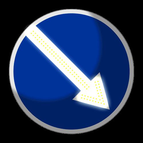 Светодиодный, активный знак 4.2.1, 4.2.2 Д=900мм (на круге) - фото 5104