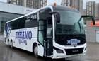 Оборудовали автобус ХК Динамо Москва