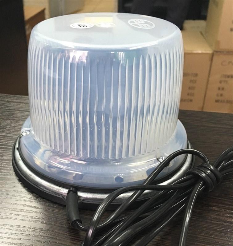 Галогеновый маяк ФП-1-120 белый