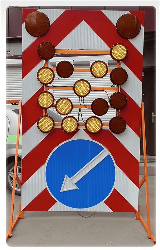 Передвижной заградительный знак (Исполнение Б) - фото 6616