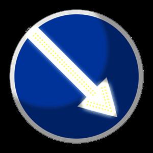 Импульсный знак 4.2.1, 4.2.2 (III типоразмер)