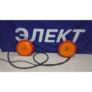 Фара сигнальная Стробоскоп-200-2(С)